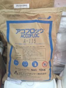 Accofloc A115