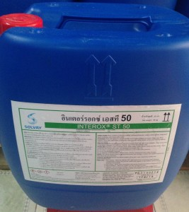 Hydrogen peroxide interox ST 50