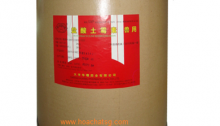 OXYTETRACYCLINE HYDROCHLORINE