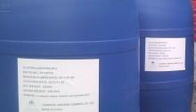 Glutaraldehyde 50